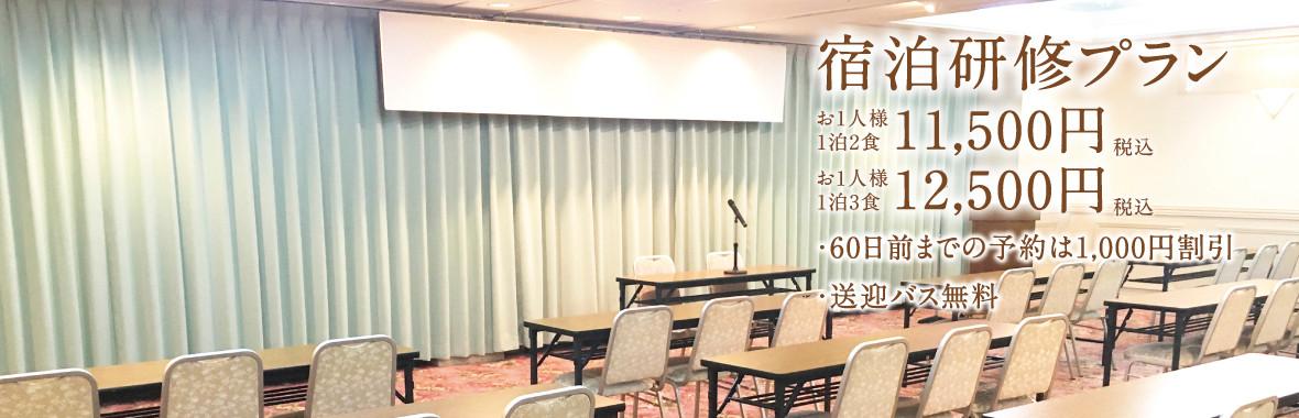 top_1180x380_banner_slide02