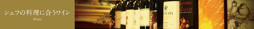 wine_850x100_banner_top