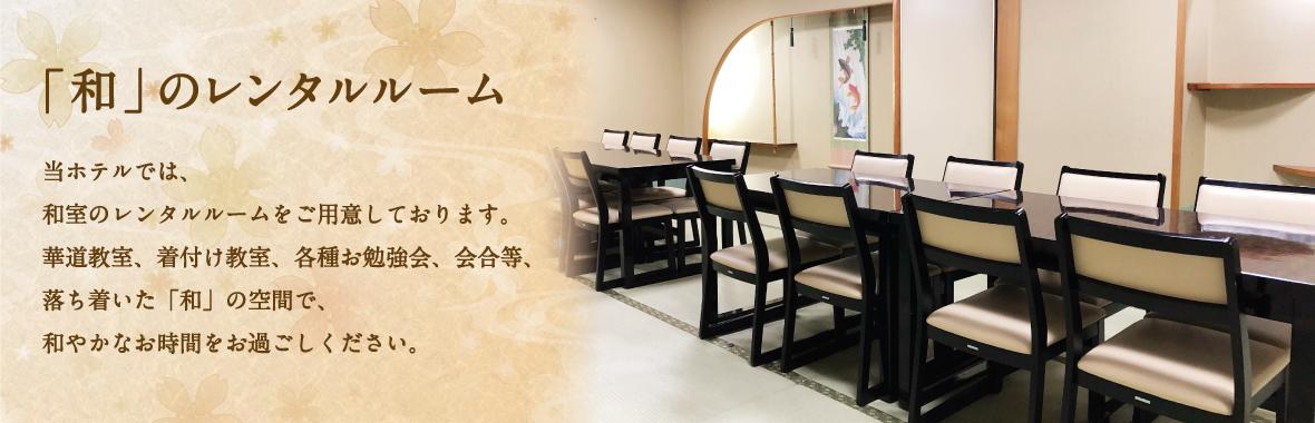 top_1180x380_banner_slide_wa2
