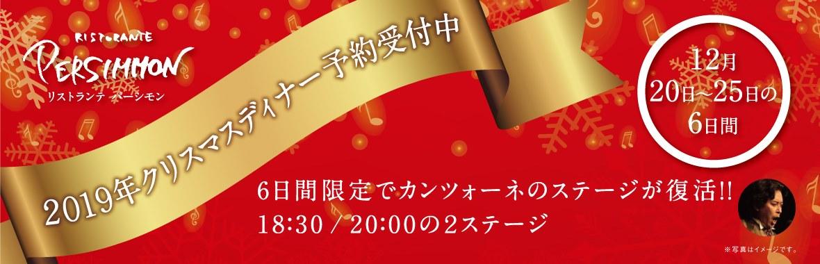 xmas_banner01