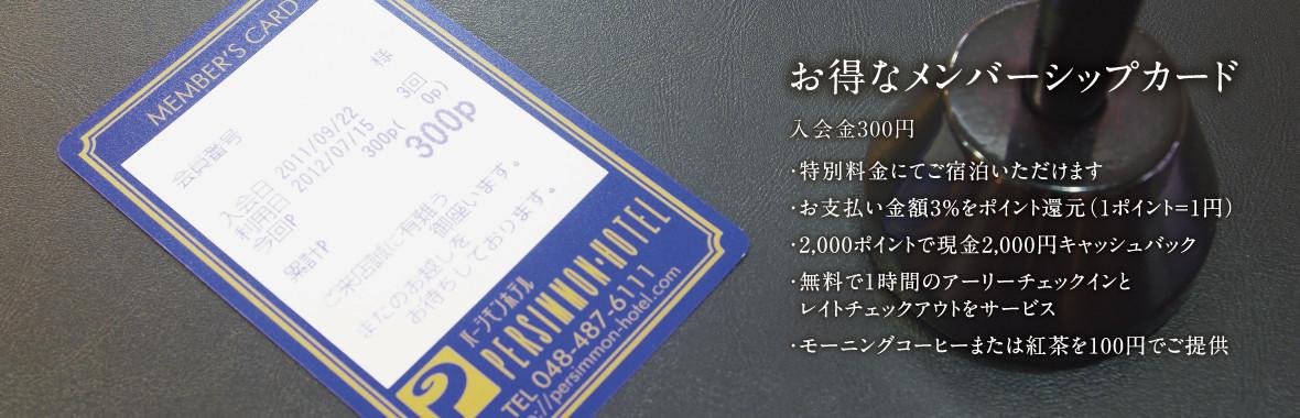 top_1180x380_banner_slide03